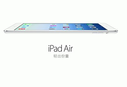 苹果iPad Air介绍视频让你更了解新品
