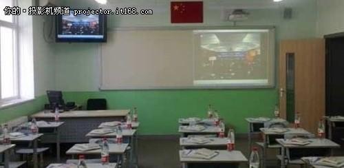 丽讯D795、D755系列为多媒体教育而生