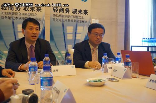 惠普王刚:商用市场逐渐回暖HP机会很大