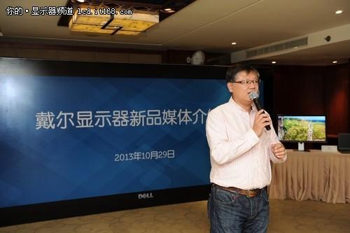 IGZO面板4K高清 戴尔推多款新品显示器