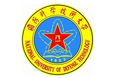 SC13大学生超算竞赛将于11月18日开幕