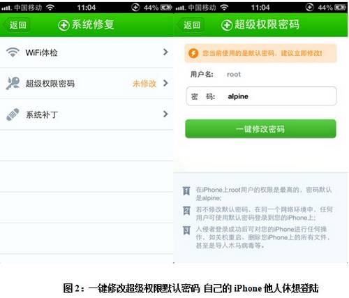 澳门新葡京app1