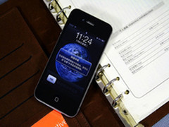 史上最低 苹果iPhone 4最新报价1600元