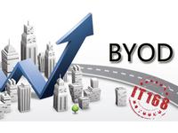 网络老兵案例剖析 BYOD模式的不利因素
