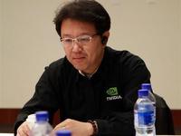 NVIDIA:互联网应用加速高性能计算发展