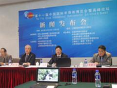 IC China2013开启中国创客后乔布斯时代