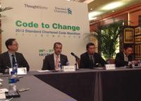 渣打科营中心:金融市场的三大挑战