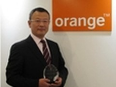 "Orange荣获""云落地""技术创新奖"
