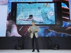 移动业务持续增长 索尼移动加速复兴