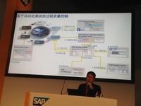中广核集团SAP自动化测试提升IT治理