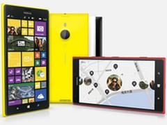 【视频】外媒诺基亚Lumia 1520开箱评测