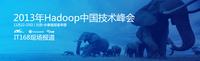 陈冠诚:Hadoop系统的软硬件协同优化