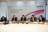 Sony Expo 2013索尼魅力赏DI产品线专访