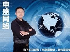 2013 WBA Wi-Fi国际会议在京闭幕