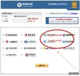 趋势科技发布中国地下黑市回顾报告