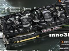 3风扇5热管 GTX760冰龙超级版到货送礼