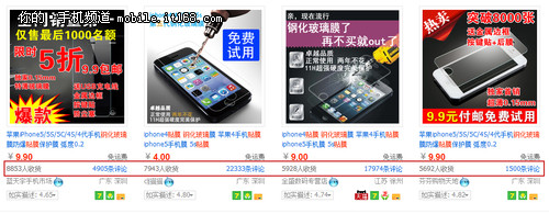 iPhone5s实测:手机钢化玻璃膜怎么样
