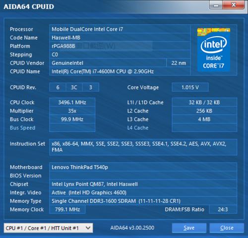 外观、硬件配置、性能……ThinkPad T540p的详细评测