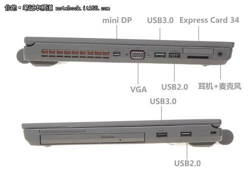 接口配置充足 光驱支持扩展电池