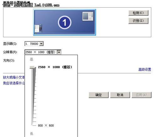 金属机身21:9大屏 HKC T9000显示器评测