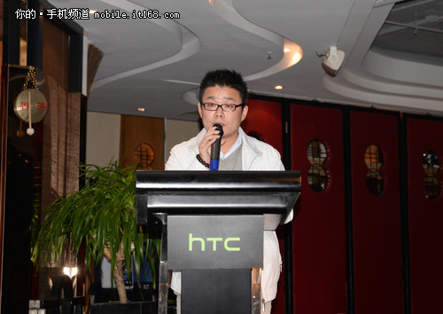 HTC风卷魔都 联手电信发布HTC One max