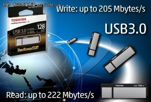 东芝EX二代超高速U盘评测-包装细节