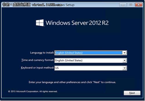 认识Server 2012 R2虚拟硬盘