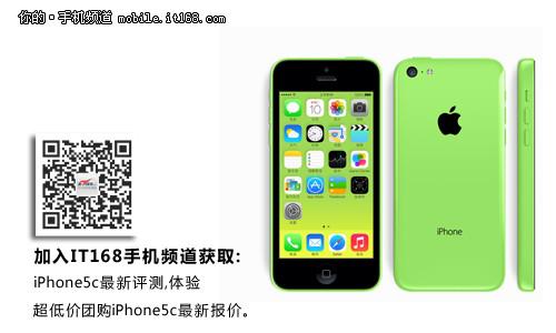 雅虎香港 苹果称雄年度手机榜单