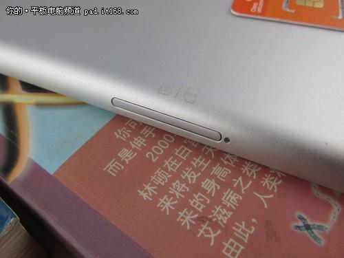 买3G平板 就选HKC Q79四核3G版