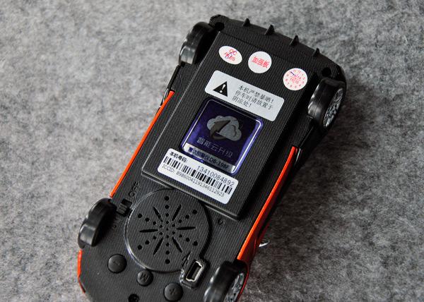 独创微信服务 得科云电子狗DK-198F评测