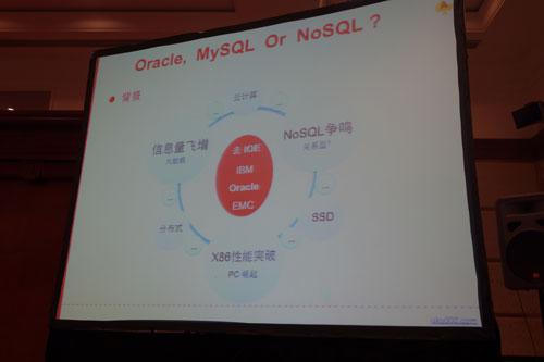Oracle,MySQL还是NoSQL?