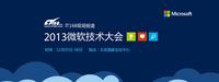 Windows 8.1响应式应用程序设计参考