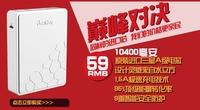 PK小米电源 倍斯特BST137电源降至59元
