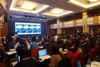 2013国际云计算大会携手希捷在京举行