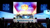 第一届GITC全球互联网技术大会盛大启幕