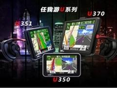 """温故2013年任我游多线""""作战""""战功显赫"""