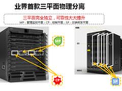 DCN云石交换机提升网络可靠性