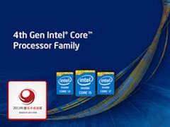 IT168整机产品技术卓越奖2013获奖名单