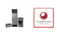 璀璨企业网 2013年度网络产品评奖