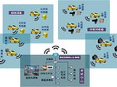 华信联创推出无缝漫游驾校无线解决方案