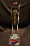 360企业版软件获2013年度中国IT创新奖