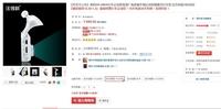 最具创意行车记录仪 DK-680A元旦大促销