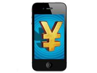 新年警惕:多数手机银行App存安全隐患