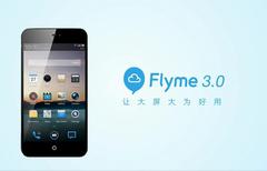 从优秀到卓越 魅族MX2升级Flyme3.2体验