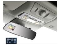 超薄土豪金 新款H600安之行车记录仪