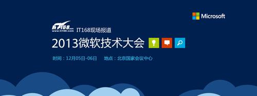 微软殷皓:大数据思考及实施框架