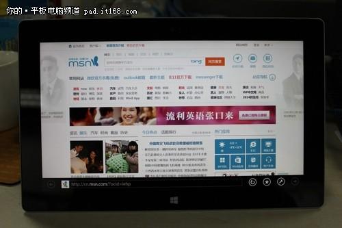 Surface 2网上冲浪 IE 11 触控新体验