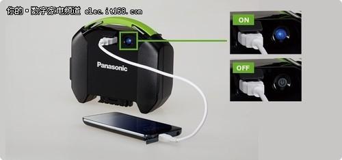 可用手机充电 松下最新混合真空吸尘器