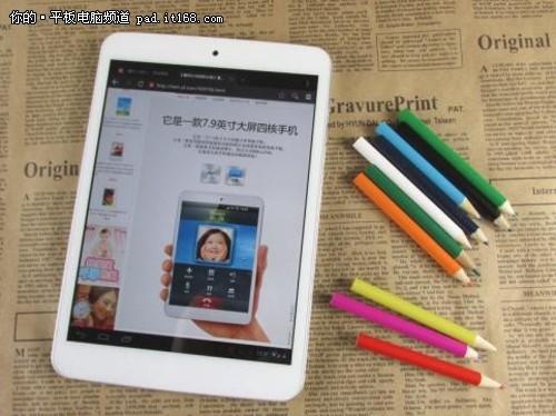 199元买四核3G通话平板!HKC庆销量冲顶