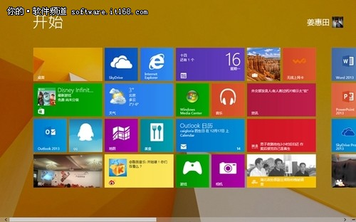 微软携手阿里巴巴展开XP升级特惠活动